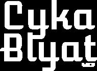 Cyka Blyat #3