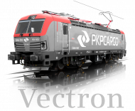 Vectron PKP CARGO - Sweatshirt with hood