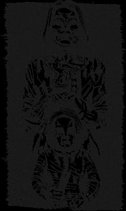 Szeptucha