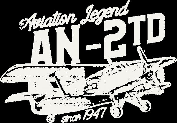 AeroStyle - Aviation Legends AN-2