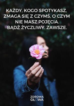 ŻYCZLIWOŚĆ - plakat A2
