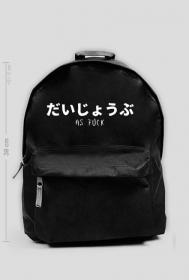 Plecak otaku - だいじょうぶ as fuck