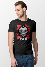 Monkey T-shirt with japanese writing