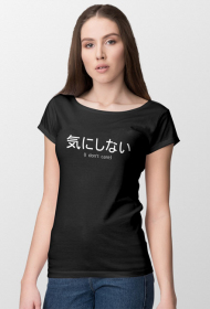 Kinishinai - Women's T-shirt with a japanese writing