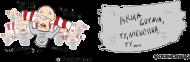 Rysunek poprawna polszczyzna - Kubek termiczny