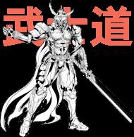 Koszulka z samurajem - Prezent dla otaku (Męska Jasna)