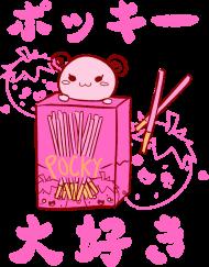 Kawaii Pocky Truskawka - Koszulka Otaku (Dziecięca)