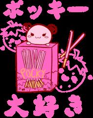 Kawaii Pocky Truskawka - Kubek Otaku