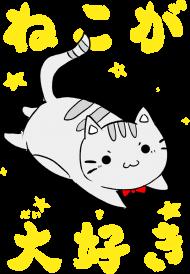 Kawaii Neko - Koszulka dla otaku (Damska)
