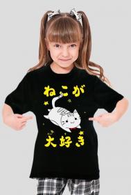Kawaii Neko - Koszulka dla otaku (Dziecięca)