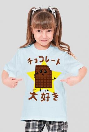 Kocham czekoladę - Koszulka z japońskim napisem