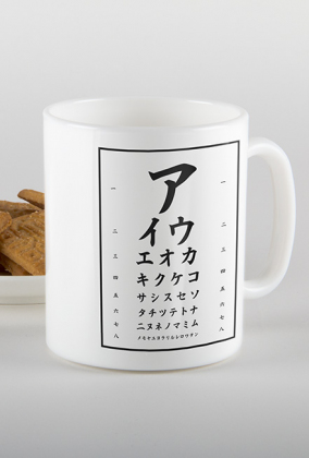Katakana - Mug with japanese writing