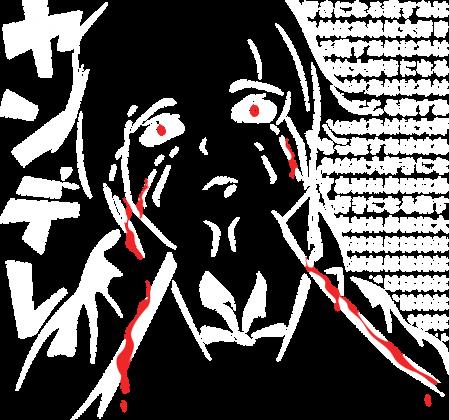 Koszulka anime Mirai Nikki Yandere (full white hiragana) (Damska)