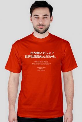 Cytat z Shingeki no kyojin (Attack on Titan) - Prezent dla fana anime / Otaku - Koszulka męska