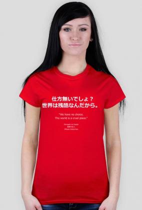Cytat z Shingeki no kyojin (Attack on Titan) - Prezent dla fana anime / Otaku - Koszulka damska