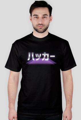 Hacker (ハッカー) - Prezent dla Otaku - Koszulka męska