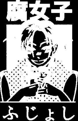 Koszulka Yaoi Fujoshi - Prezent dla fanki anime yaoi (Czarna)