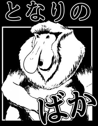 Koszulka Somsiad po japońsku - Somsiad-kun - Koszulka Harajuku (Czarna)