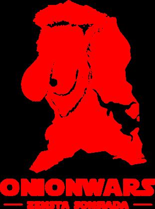 Onion Wars - Zemsta Somsiada - Nosacz Koszulka (Męska)