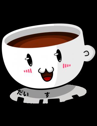 Kocham Kawę