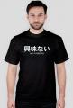 興味ない - Męski t-shirt z japońskim napisem