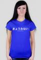 きょうみない - Damski t-shirt z japońskim napisem