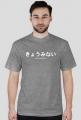 きょうみない - Męski t-shirt z japońskim napisem