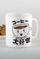 """I love coffee"" in japanese language mug"