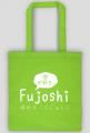 Fujoshi - Torba na zakupy Yaoi Anime