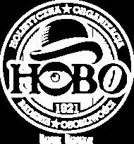 Jestem z HOBO!