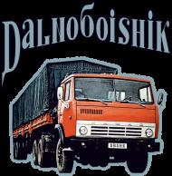 Kubek Dalnoboishik