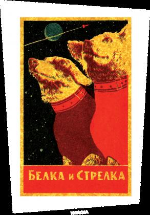 Kosmos 07 - Biełka i Striełka Sputnik 5