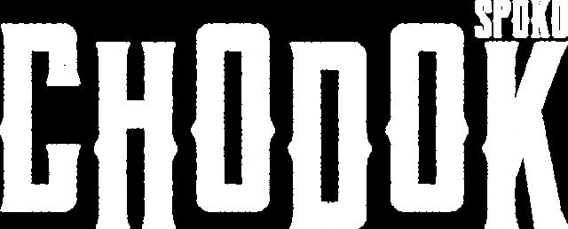 Spoko Chodok - Koszulka męska