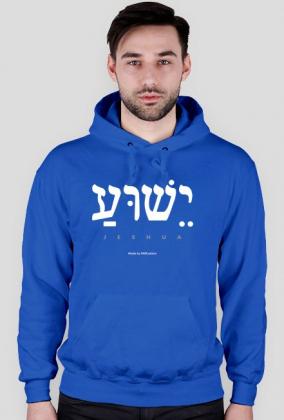 Bluza męska z kapturem Jeshua