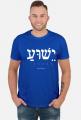 Koszulka męska Jeshua