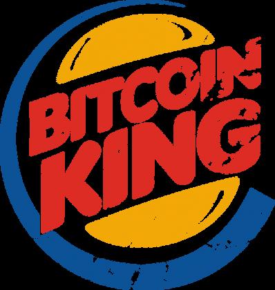 Bluza męska dobra na tani prezent dla informatyka, programisty, nerda, geeka, pod choinkę, na urodziny, na mikołajki - Bitcoin King