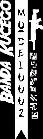 Banda Kucego Wersja 2. Ciemna ► Bluza dziecięca