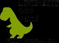 Koszulka T-Rex