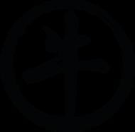 Kubek - chiński zodiak WÓŁ