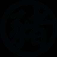 Kubek - chiński zodiak ŚWINIA