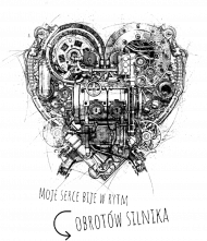 Koszulka klubowa P508CP