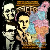 """Kubek Matematyka """"Polscy Kryptolodzy - Enigma"""""""