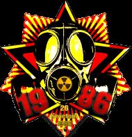 """Koszulka męska """"Stalker 26/04/1986"""" czarna"""