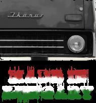 Koszulka czarna Made in Hungary