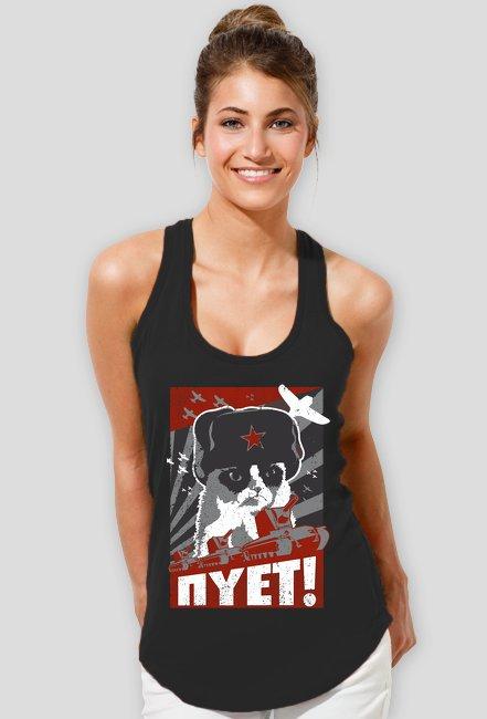 NYET - Koszulka damska na ramiączkach