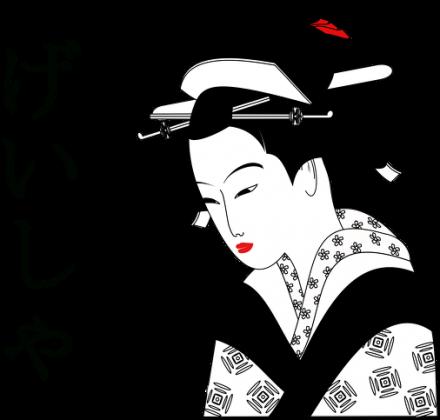 Geisha - Koszulka z japońskim napisem