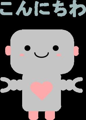 Hello Roboto - Koszulka z japonskim napisem