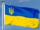 Украина в Польше