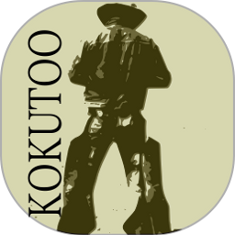 """Kokutoo Shirts"""